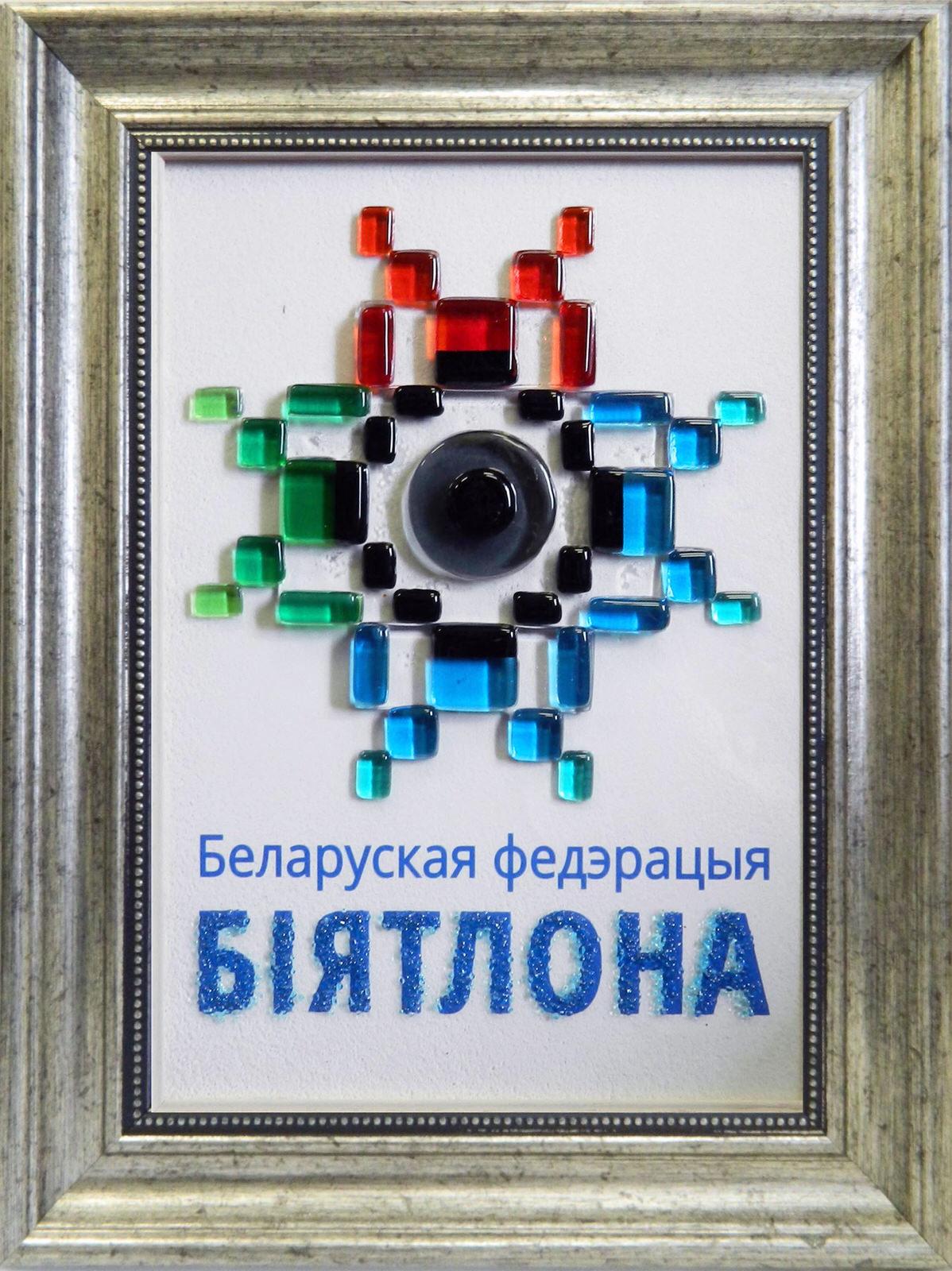 Логотип из стекла Белорусская федерация биатлона