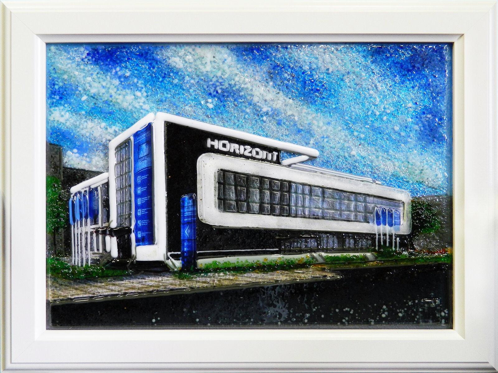 Инновационный центр электроники «Горизонт»