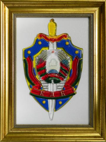 картина из стекла Герб Комитета государственной безопасности Республики Беларусь