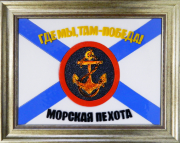 картина из стека Флаг морской пехоты