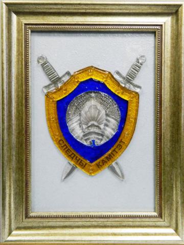 картина из стекла Логотип Следственного комитета Республики Беларусь