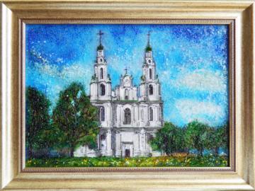 Картина из стекла белорусский пейзаж Софийский собор в Полоцке