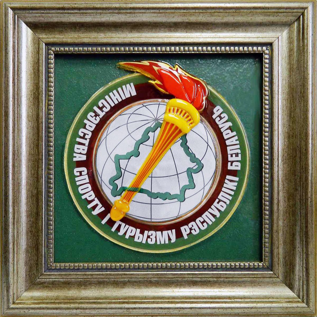 Логотип из стекла Министерство спорта и туризма