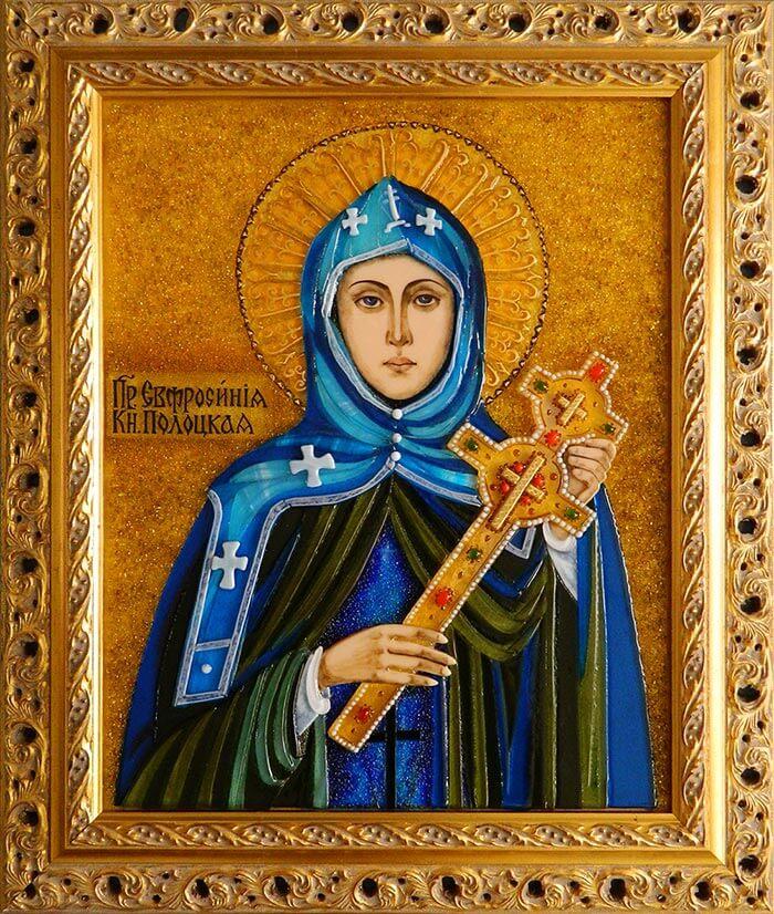 Икона из стекла Евфросиния Полоцкая