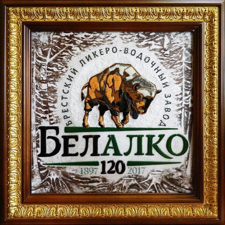 Логотип Белалко